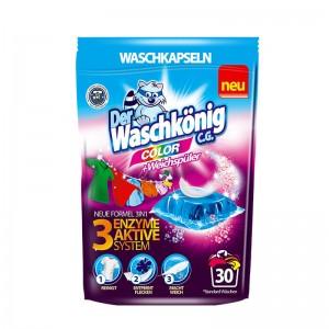 Washing capsules Der Waschkönig C.G. Colour